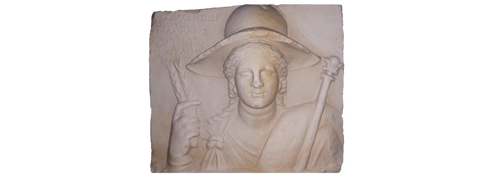 Θεά Ίσις